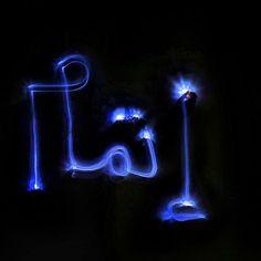 #My_Work  #editor #photographer #my pics #video_clip #short_movies #filmmaker #Media_production #photography #photo #تصوير #motiongraphics #infographic #cairo🇪🇬 #jeddah #egypt🇪🇬 #ksa #saudiarabia @etmam888#lightpinting
