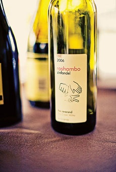 Wine label!!!!