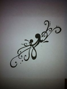 "A symbol for mother and daughter.. | Mother Daughter Tattoo Idea - ""everything happens for a reason"""