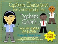 Full-color teacher (or any adult professional) clip art graphics for commercial use. 58 total images to represent a diverse population. $5