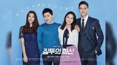 Episode 14 Jealousy Incarnate - Pyo Na Ri Sukses Audisi Penyiar Tapi Kepikiran Lee Hwa Shin, Kenapa?