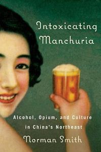 Intoxicating Manchuria Alcohol Opium AND Culture IN China'S Northeast Contem 077482428X | eBay