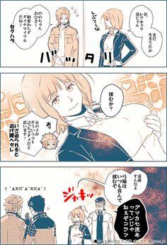 Animation, Manga, Comics, World, Anime, Poster, Manga Anime, Manga Comics, Cartoon Movies