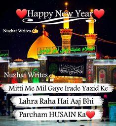 Cute Song Lyrics, Cute Songs, Muharram Wallpaper, Imam Hussain Karbala, First Love Quotes, Imam Ali Quotes, Gulzar Quotes, Hazrat Ali, Islamic Love Quotes