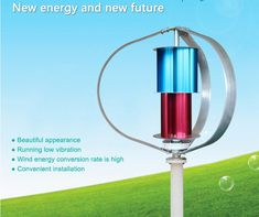 New Maglev Vertical Axis Wind Generator Rated Max Maglev Wind Turbine for Home/Boat/Street Windmill Generator, Vertical Wind Turbine, Wind Power Generator, Solar Car, New Energy, Luz Led, Renewable Energy, Electrical Equipment, Solar Power