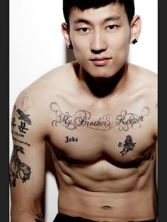 Sexy Tattoos on Asian Men