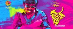 Gaddam Gang is an upcoming telugu movie. Watch the Trailer: http://www.latestrailerz.com/gaddam-gang-2015/