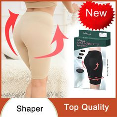 Waist Cincher Body Shaper     Tag a friend who would love this!     FAST, FREE Shipping Worldwide     Buy one here---> http://intimatesecrets.de/2016-new-womens-fashion-body-shaper-leg-tight-shorts-waist-cincher-slimming-underwear-beige-blue/    #intimatesecrets #intimateapparel #lingerie