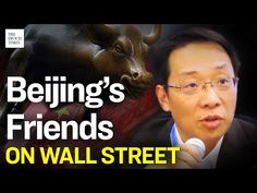'Old Friends' in Elite American Circles Help China Influence Washington | Epoch News | China Insider - YouTube