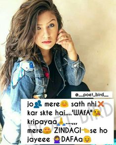 Get lost fake people😍😘 Attitude Quotes For Girls, Girl Attitude, Attitude Status, Just Girl Things, Girly Things, Get Lost Quotes, Thug Girl, Beautiful Dresses For Women, Comedy Jokes