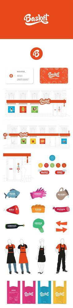 Design from best 2012 - worldwide logo