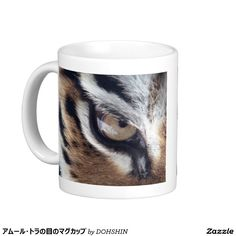 Magnetic cup of eye of amuru tora classic white coffee mug