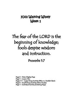 Free lesson plan on Proverbs Proverbs 17 17, Book Of Proverbs, Free Lesson Plans, Study Ideas, Sunday School Lessons, Small Groups, School Ideas, Preschool, Students