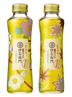 SUNTORY LEMON GREEN TEA