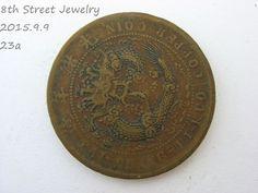 Tai-Ching-Ti-Kio Copper Coin Chinese CHINA DRAGON Coin #23