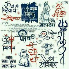 Shiva the supreme power.