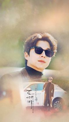 Goblin - Gong Yoo - Guardian: The Lonely and Great God Goblin Lockscreen, Kwon Hyuk, Jang Hyuk, Goblin Korean Drama, Goblin Gong Yoo, Big Drama, Cute Pastel Wallpaper, Yoo Gong, Korean Actors