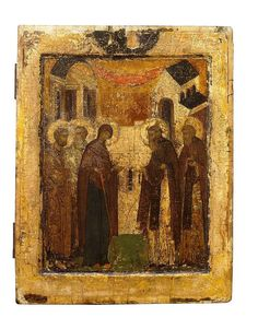 Appearance of the Virgin to St. H Korban collection Russian Icons, 16th Century, Painting, Collection, Art, Russia, Art Background, Painting Art, Kunst