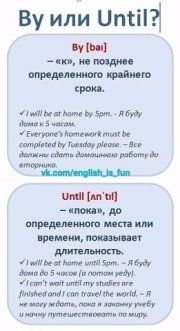 Loose or Lose English Speech, English Fun, Learn English Words, English Phrases, English Study, English Time, Teaching English Grammar, English Language Learning, English Vocabulary