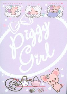 pink Piggy Girl glitter Memo Pad with pig & perfume 5