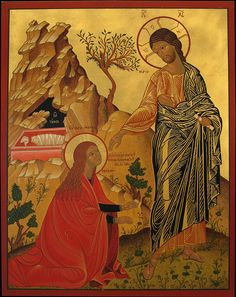 ...Jesus in the Garden with Mary of Magdala...