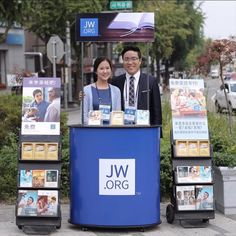This young couple met through metropolitan public witnessing the very first time. This is their engagement picture. They are supporting Chinese sign language group in Seoul Korea. Photo shared by @pandaraena