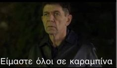 Stupid Funny Memes, Funny Texts, Greek Quotes, True Words, Jokes, Lol, Fictional Characters, Smile, Crowns
