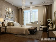 Houzz master bedroom curtains bedroom master bedroom drapes master bedroom curtain ideas curtains designs for bedroom Curtain Designs For Bedroom, Design Bedroom, Master Bedroom, Bedroom Decor, Bedroom Curtains, Window Curtains, Curtains Living, 3d Interior Design, 3d Design