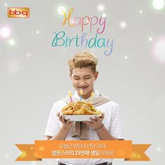 B T S * BBQ Chicken * Rap Monster Day! #bts_twt #Bangtan #Boys #방탄소넌단 #BigHit #2016 | @kaylaaaq