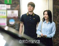 Ki Sung Yong and Han Ye Jin Spotted On a Date