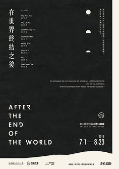 Poster Text, Typo Poster, Pop Design, Layout Design, Overlays Tumblr, Graphic Design Typography, Graphic Posters, Exhibition Poster, Book Layout