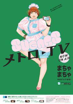 Yusuke Saitoh : Untitled