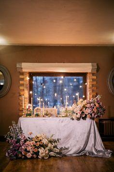 Свадьба Олеси и Артема