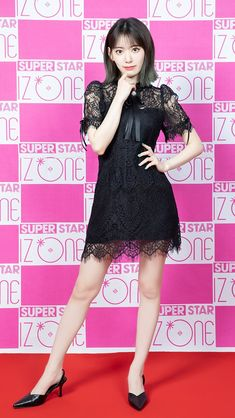 Modern Aprons, Eyes On Me, Sakura Miyawaki, Fandom, Cute Fairy, Rainbow Sprinkles, Japanese Girl Group, Airport Style, The Wiz