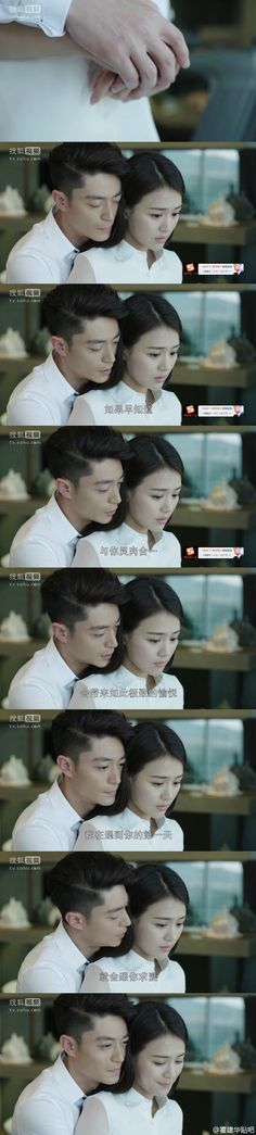 他来了请闭眼 Love me if you dare Wallace Huo 霍建华