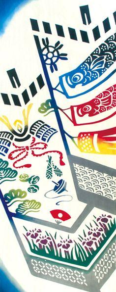 Japanese washcloth, Tenugui 手ぬぐい【端午の節句・こどもの日】矢羽鯉 Japanese boys day, May 5.