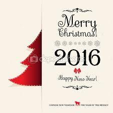 Resultado de imagem para cartão natal 2016