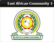 East African Community Logo
