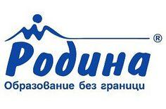 София - Подготвителни курсове и уроци за 6 клас от Родина! РОДИНА – България организира курсове за подготовка на шестокласници.http://grad.bg/o-921535-%D0%9A%D1%83%D1%80%D1%81%D0%BE%D0%B2%D0%B5_%D0%B7%D0%B0_%D1%81%D0%B5%D0%B4%D0%BC%D0%B8_%D0%BA%D0%BB%D0%B0%D1%81_%D0%BD%D0%B0_%D0%A0%D0%BE%D0%B4%D0%B8%D0%BD%D0%B0