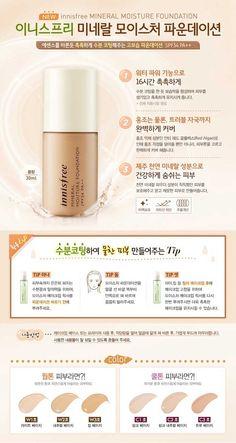 Korean [innisfree] Mineral Moisture Foundation (SPF34/PA++) 30ml「koreabuys.com」