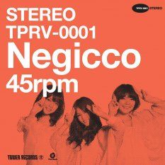 Released for the first time in seven inches analog boost Negicco, of Yasuharu Konishi