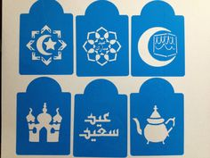Eid saeed - Eid Mubarak model no2 cookie stencil  , cupcake , cake stencils set of 6