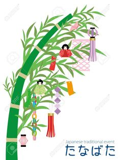A Japanese traditional event tanabata Stock Vector - 78008908 Tanabata, Banner Printing, Image Photography, Vector Art, Art Projects, Backdrops, Clip Art, Japanese, Traditional