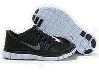 Kengät Nike Free 5.0+ Miehet ID 0021