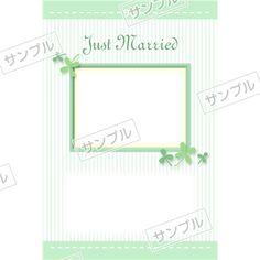 結婚報告用の写真フレーム素材
