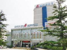 Weihai Jinjiang Inn Weihai High Speed Rail Station South Haibin Road Branch China, Asia Set in a prime location of Weihai, Jinjiang Inn Weihai High Speed Rail Station South puts everything the city has to offer just outside your doorstep. The hotel has everything you need for a comfortable stay. Facilities like luggage storage, Wi-Fi in public areas, car park, restaurant, tours are readily available for you to enjoy. Comfortable guestrooms ensure a good night's sleep with some...