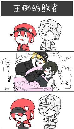 Cartoon Memes, Cartoon Pics, Funny Memes, Diabolik, Manga Games, Work Humor, Anime Shows, Anime Comics, Funny Comics