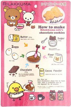 Rilakkuma Chocolate Cookie Recipe <3