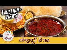 झणझणीत कोल्हापूरी मिसळ – Spicy Kolhapuri Misal Recipe In Marathi – Misal Pav – Sonali - video Healthy Recipes, Beef Recipes, Chicken Recipes, Vegetarian Recipes, Cooking Recipes, Snacks Recipes, Cooking Videos, Yummy Snacks, Recipes In Marathi