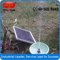 chinacoal03 Fountain Square Garden Solar Water Pump   1.SGS/CE/ATEX  2.high quality  3.prompt delivery  4.china made